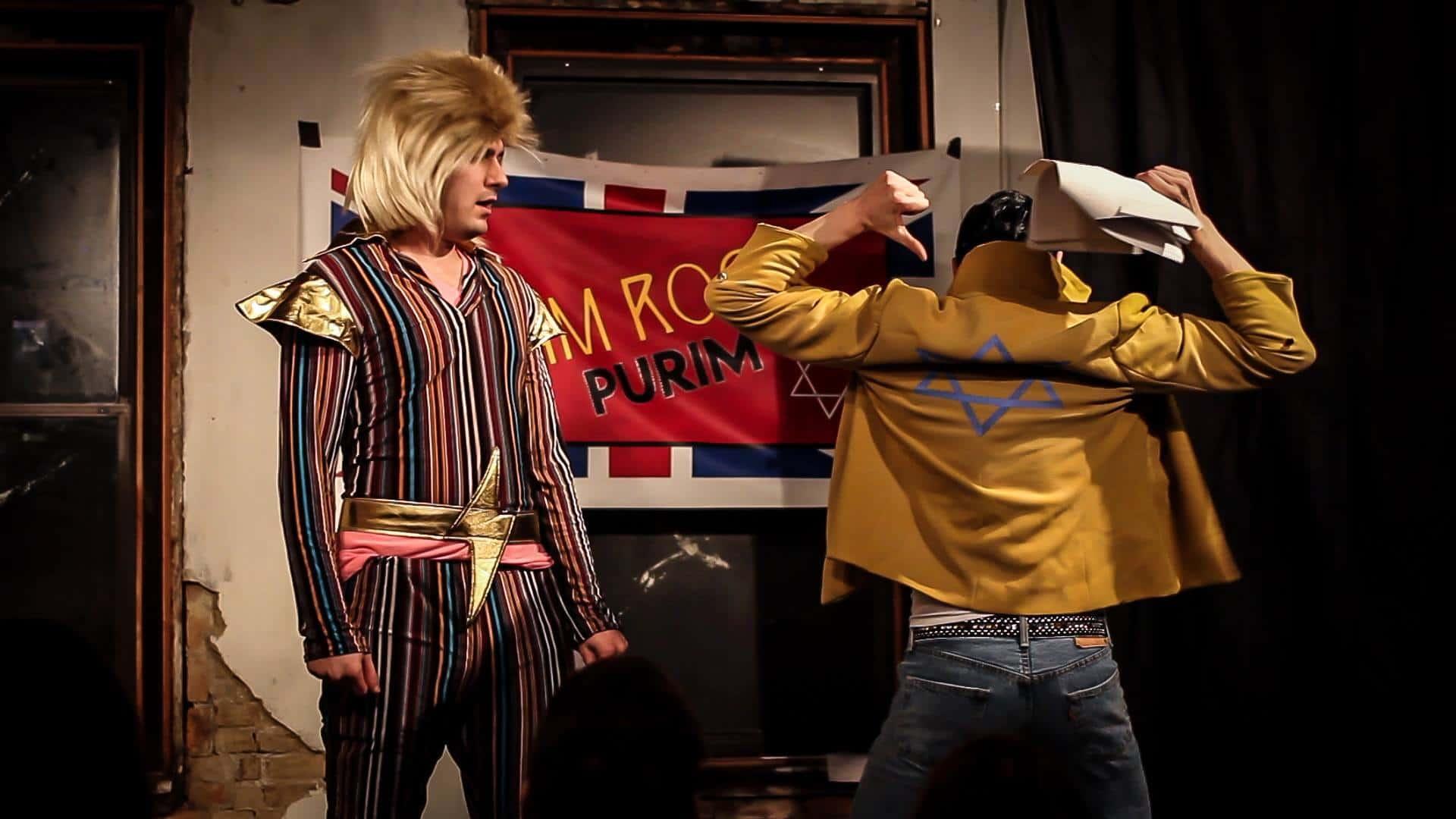 Freddy Mordecai - Glam Rock Purim